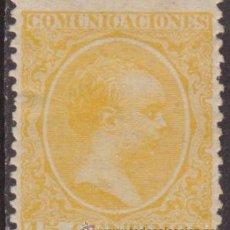 Sellos: ESPAÑA 1895 EDIFIL 229 SELLO * PERSONAJES REY ALFONSO XIII TIPO PELON 15C COMUNICACIONES SPAIN STAMP. Lote 218197700