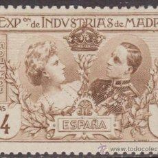 Sellos: ESPAÑA 1907 EDIFIL SR6 SELLO * EXPOSICION INDUSTRIAS DE MADRID 4PTSC SPAIN STAMPS TIMBRE ESPAGNE . Lote 34666761