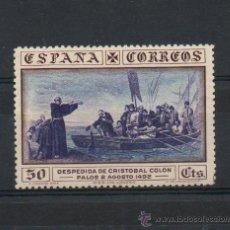 Sellos: ESPAÑA=EDIFIL Nº 542=DESCUBRIMIENTO DE AMERICA=NUEVO SIN FIJASELLOS=REF:0077. Lote 34856150