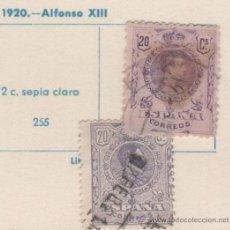 Sellos: SELLOS ALFONSO XIII 1920 - 20 CTS. VIOLETA. Lote 34858661