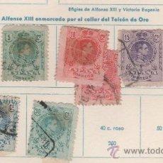 Sellos: 8 SELLOS ALFONSO XIII DE 1909-1917. Lote 34858773