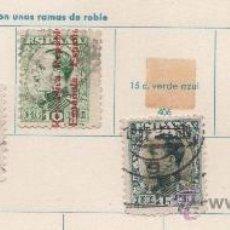 Sellos: 5 SELLOS ALFONXO XIII 1930 - UNO REPUBLICA ESPAÑOLA. Lote 34859126