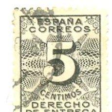 Sellos: 1U-592. SELLO USADO ESPAÑA. EDIFIL Nº 592. DERECHO DE ENTREGA. Lote 35070071
