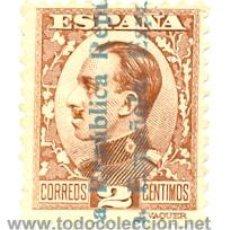 Sellos: 1U-593. SELLO USADO ESPAÑA. EDIFIL Nº 593. ALFONSO XIII. Lote 204514100