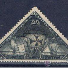 Sellos: DESCUBRIMIENTO DE AMERICA 1930 EDIFIL 543 NUEVO* . Lote 35423463