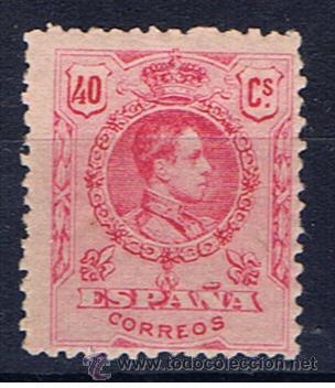 ALFONSO XIII MEDALLON EDIFIL 276 NUEVO** VALOR 2012 CATALOGO 41.-- EUROS (Sellos - España - Alfonso XIII de 1.886 a 1.931 - Nuevos)