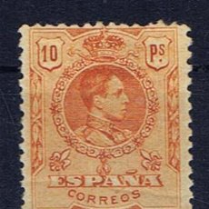 Sellos: ALFONSO XIII MEDALLON EDIFIL 280 NUEVO* VALOR 2012 CATALOGO 170.-- EUROS. Lote 35856067
