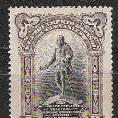 Sellos: EDIFIL FRANQUICIA 17 (SENADO Y CONGRESO), MONUMENTO A CERVANTES, NUEVO CON SEÑAL DE CHARNELA. Lote 54387349