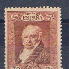 Sellos: GOYA 1930 EDIFIL 509 VALOR 2013 CATALOGO 7.85 EUROS NUEVO*. Lote 36252638