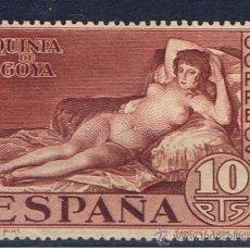 Sellos: GOYA MAJA DESNUDA 1930 EDIFIL 515 NUEVO* VALOR 2013 CATALOGO 23.-- EUROS . Lote 36261860