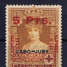 Sellos: ALFONSO XIII CRUZ ROJA 1927 EDIFIL 400 NUEVO** VALOR 2013 CATALOGO 300.-- EUROS CABO JUBY. Lote 36266586
