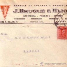 Sellos: ESPAÑA. 1927. SOBRE PUBLICITARIO DE BARCELONA A BLANES. 25 CTS. LLEGADA AL DORSO. BONITO.. Lote 36347307
