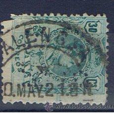 Timbres: ALFONSO XIII MEDALLON FECHADOR 1921 EDIFIL 275 PERFORADO PERP . Lote 36511667