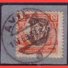 Selos: BENEFICENCIA HUÉRFANOS DE CORREOS 1930 ALEGORÍA, EDIFIL Nº B9 (O) ÁVILA. Lote 36520023