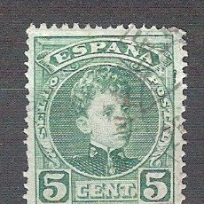 Sellos: ALFONSO XIII. 1901 - 1905. EDIFIL 242. 5 CTS VERDE. TIPO CADETE. BUEN CENTRAJE. USADO.. Lote 36825837