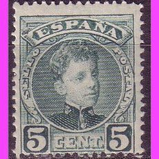 Sellos: 1901 ALFONSO XIII TIPO CADETE EDIFIL Nº 242 * *. Lote 37013014