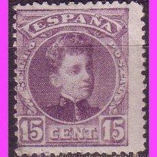 Sellos: 1901 ALFONSO XIII TIPO CADETE EDIFIL Nº 245 * *. Lote 37013030