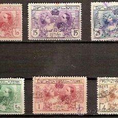 Sellos: SELLOS DE ESPAÑA EDIFIL SR1 A SR6 AÑO 1907 EXPOSICION INDUSTRIAS DE MADRID USADO . Lote 37059371