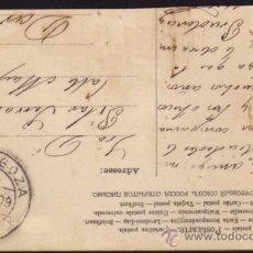 Sellos: ESPAÑA. (CAT. 243). 1909. T. P. DE ZARAGOZA A DAROCA. 10 CTS. MAT. * ZARAGOZA/(49) * CON ESTRELLAS.. Lote 37350385