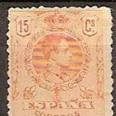Sellos: SELLOS ESPAÑA EDIFIL 271 AÑO 1909 1922 ALFONSO XIII TIPO MEDALLON NUEVO FIJASELLOS . Lote 37368628