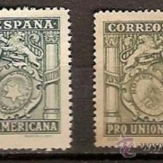 Francobolli: SELLOS ESPAÑA EDIFIL 566 AÑO 1930 PRO UNION IBEROAMERICANA ESCUDO ESPAÑA BOLIVIA PARAGUAY USADO . Lote 37455479