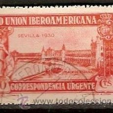 Sellos: SELLOS ESPAÑA EDIFIL 582 AÑO 1930 PRO UNION IBEROAMERICANA PLAZA DE ESPAÑA DE LA EXPOSICION SEVILLA . Lote 37455937