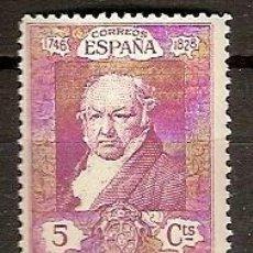 Selos: SELLO ESPAÑA EDIFIL 502 AÑO 1930 QUINTA DE GOYA EN LA EXPOSICION DE SEVILLA NUEVO **. Lote 37472707