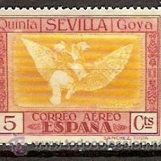 Selos: SELLO ESPAÑA EDIFIL 518 AÑO 1930 QUINTA DE GOYA EN LA EXPOSICION DE SEVILLA NUEVO . Lote 37472722