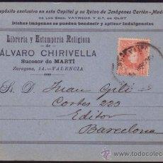 Sellos: ESPAÑA. (CAT. 243). 1903. T. P. DE PUBLICIDAD DE VALENCIA A BARCELONA. 10 CTS. MUY RARA.. Lote 37488270