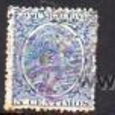 Sellos: LOTE DE SELLOS ALFONSO XIII - 1889-1899 - USADOS. Lote 37577030
