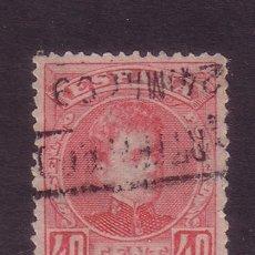 Sellos: ESPAÑA 251 - AÑO 1901 - REY ALFONSO XIII. Lote 37634463