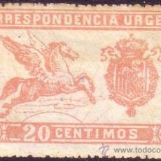 Sellos: ESPAÑA. (CAT. 256). * 20 CTS. BUEN CENTRAJE. MUY BONITO.. Lote 37842050