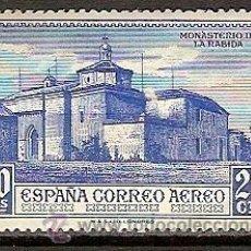 Selos: SELLO ESPAÑA EDIFIL 551 AÑO 1930 DESCUBRIMIENTO AMERICA MONASTERIO DE LA RABIDA NUEVO . Lote 37956220