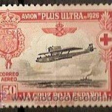 Selos: SELLO ESPAÑA EDIFIL 346 AÑO 1926 PRO CRUZ ROJA ESPAÑOLA AVION PLUS ULTRA NUEVO FIJASELLOS . Lote 38175719