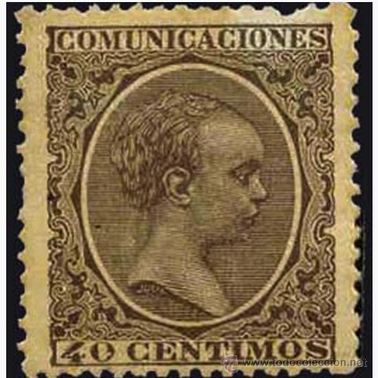 1889-99.- ALFONSO XIII - PELON. 40 CTS. PIEZA DE LUJO POR SALTO DE PEINE. DEFECTO EN DIENTE SUPERIOR (Sellos - España - Alfonso XIII de 1.886 a 1.931 - Nuevos)