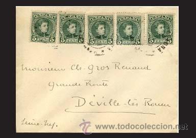 1901.- CARTA CON 5 SELLOS DEL 5 CTS. DE BARCELONA A DEVILLE (FRANCIA). REV. FECH. LLEGADA. (Sellos - España - Alfonso XIII de 1.886 a 1.931 - Cartas)