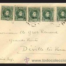 Sellos: 1901.- CARTA CON 5 SELLOS DEL 5 CTS. DE BARCELONA A DEVILLE (FRANCIA). REV. FECH. LLEGADA.. Lote 38185066