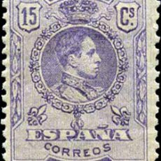 Sellos: 1909.- ALFONSO XIII MEDALLON. 15 CTS. LILA NUEVO. MUY BIEN CENTRADO EDIFIL Nº 270A** CATº. +43 €. Lote 38186463