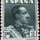Sellos: 1922.- VARIEDAD DE PERFORACION DENT. 11 1/4 DE PEINE DEL 1 PTA. ALFONSO XIII. EDIFIL Nº 321DC *. Lote 38189228
