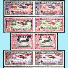 Sellos: 1927.- CRUZ ROJA AEREA HASTA EL 50 CTS. EN PAREJA, CON UNO DE ELLOS VARIEDAD DE DOBLE SOBRECARGA.. Lote 38194453