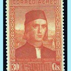 Sellos: 1930.-VARIEDAD DE COLOR CAMBIADO, COLOR NARANJA. LUJO. EDIFIL Nº 553CC** - CATº. 44 €. Lote 38196043