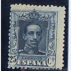 Timbres: ALFONSO XIII VAQUER 1922 EDIFIL NE23 NUEVO** VALOR 2013 CATALOGO 520.-- EUROS . Lote 38220422