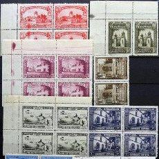 Sellos: LOTE SELLOS NUEVOS ESPAÑA 1930 **. Lote 38221086