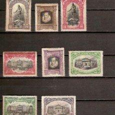 Selos: SELLO ESPAÑA SIGLO XX EDIFIL FR 11 A FR 18 AÑO 1916 III CENTENARIO DE LA MUERTE DE CERVANTES NUEVO F. Lote 38226232