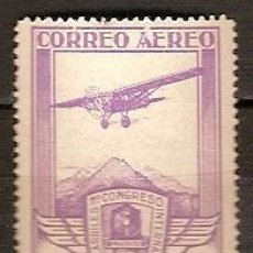 Sellos: SELLO ESPAÑA SIGLO XX EDIFIL 486 AÑO 1930 XI CONGRESO INTERNACIONAL FERROCARRILES NUEVO LEVE SEÑAL F. Lote 38271258