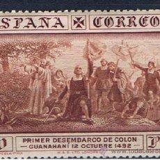 Sellos: COLON 1930 EDIFIL 545 NUEVO * VALOR 2013 CATALOGO 65.-- EUROS. Lote 38314133