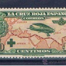 Timbres: CRUZ ROJA 1926 EDIFIL 345 NUEVOS** VALOR 2013 CATALOGO 1.25 EUROS . Lote 38439444