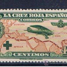 Sellos: CRUZ ROJA 1926 EDIFIL 345 NUEVOS** VALOR 2013 CATALOGO 1.25 EUROS. Lote 210556427