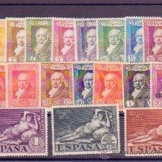 Sellos: ESPAÑA 499 / 516 - QUINTA DE GOYA 1930. NUEVA CON CHARNELA. CAT. 50 €.. Lote 254086465