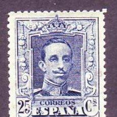 Sellos: NE 24- ALFONSO XIII. TIPO VAQUER. 1922-30. NUEVO CHARNELA. CAT.- 155 €.. Lote 38799072